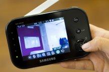 Samsung SEW 3037 Babyphone Praxistest - Reichweite